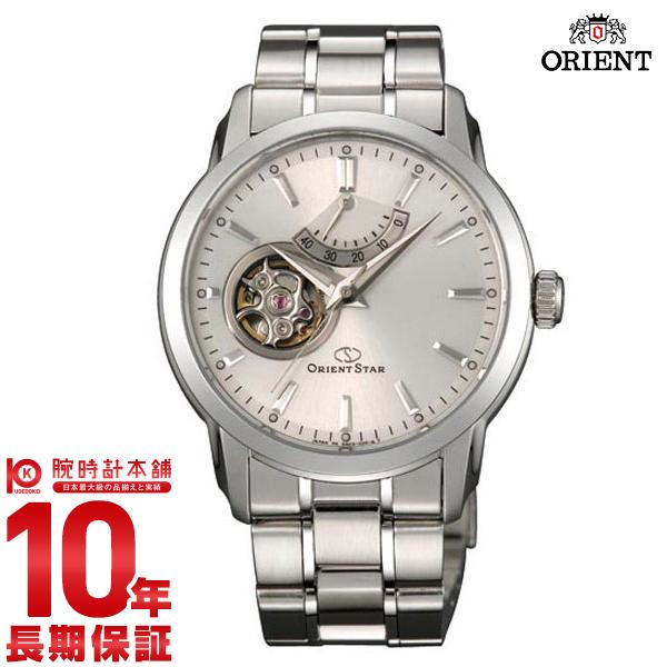 【店内最大37倍!28日23:59まで】オリエントスター ORIENT ORIENT STAR オリエントスター クラシック セミスケルトン 自動巻き(手巻き機能付) WZ0051DA [正規品] メンズ 腕時計 時計【24回金利0%】