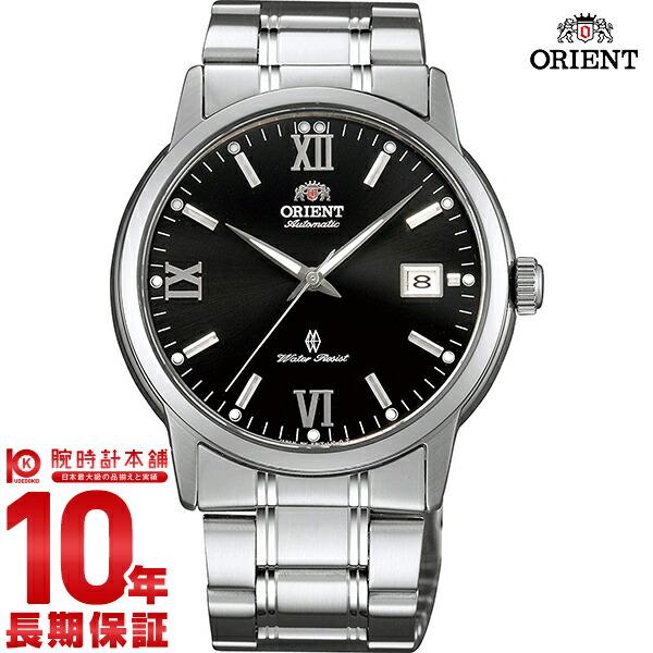 オリエント ORIENT ワールドステージコレクション スタンダード 自動巻き WV0531ER [正規品] メンズ 腕時計 時計