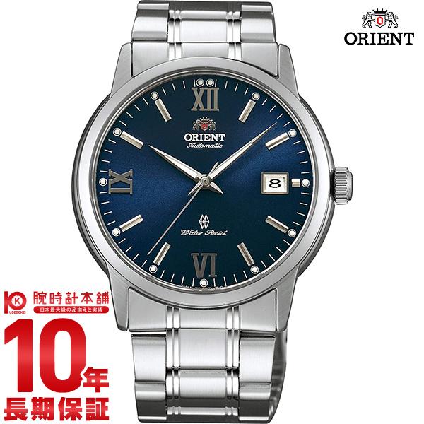 オリエント ORIENT ワールドステージコレクション スタンダード 自動巻き WV0541ER [正規品] メンズ 腕時計 時計