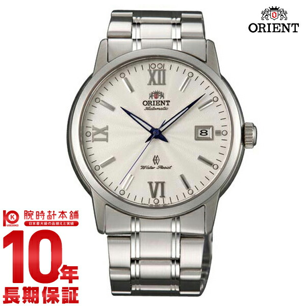 【10日は店内ポイント最大47倍!】【最大2000円OFFクーポン!16日1:59まで】オリエント ORIENT ワールドステージコレクション スタンダード 自動巻き WV0551ER [正規品] メンズ 腕時計 時計