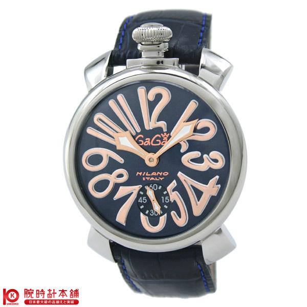 【ショッピングローン24回金利0%】ガガミラノ GaGaMILANO マニュアーレ 5010.05S [海外輸入品] メンズ 腕時計 時計【あす楽】