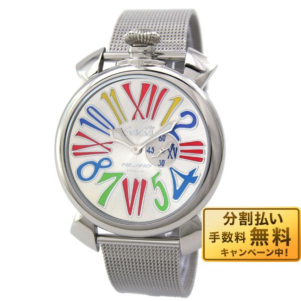 【ショッピングローン24回金利0%】ガガミラノ GaGaMILANO スリム 46MM 5080.1 SV [海外輸入品] メンズ 腕時計 時計