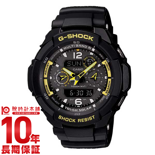 カシオ Gショック G-SHOCK グラビティマスター 世界6局対応 パイロット ソーラー電波 GW-3500B-1AJF [正規品] メンズ 腕時計 時計