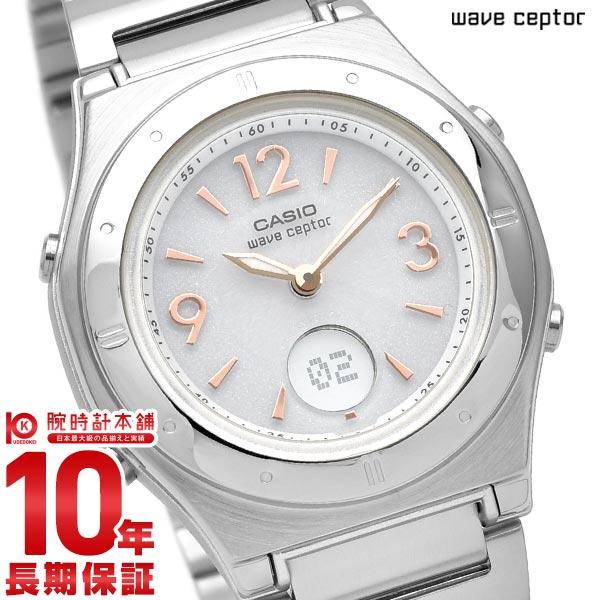 カシオ ウェブセプター WAVECEPTOR ソーラー電波 LWA-M141D-7AJF [正規品] レディース 腕時計 時計
