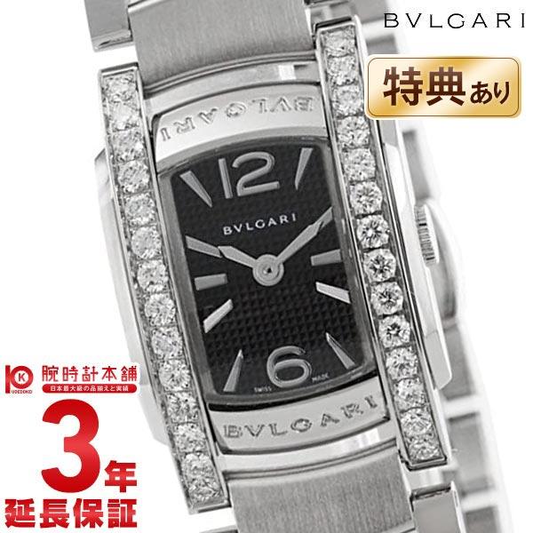 【ショッピングローン24回金利0%】ブルガリ BVLGARI アショーマD AA26BSDS [海外輸入品] レディース 腕時計 時計