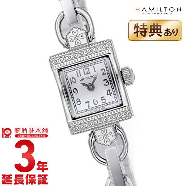 【4日20時からは当店がお得!店内ポイント最大39倍&最大1万円OFFクーポン!】HAMILTON [海外輸入品] ハミルトン 腕時計 ヴィンテージ H31271113 レディース 時計