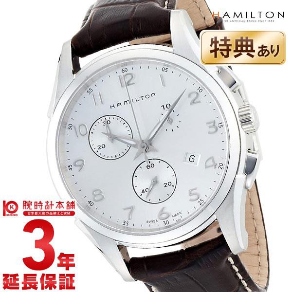 最大1200円割引クーポン対象店 【ショッピングローン24回金利0%】ハミルトン ジャズマスター 腕時計 HAMILTON シンライン H38612553 [海外輸入品] メンズ 時計