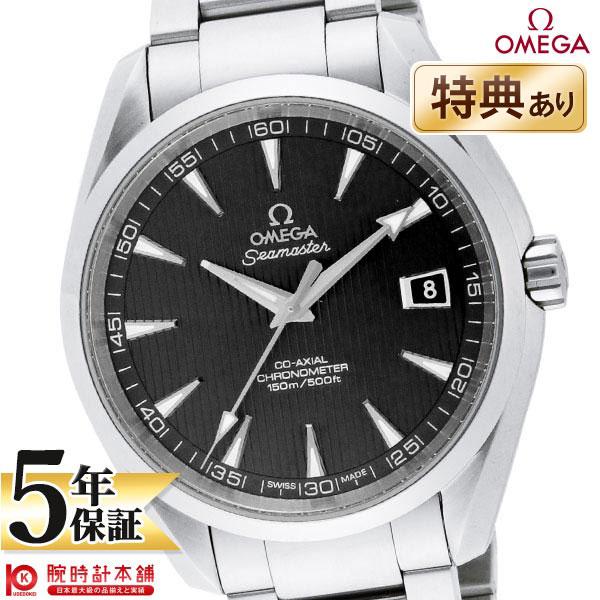 【ショッピングローン24回金利0%】オメガ シーマスター OMEGA アクアテラ 231.10.42.21.06.001 [海外輸入品] メンズ 腕時計 時計【あす楽】