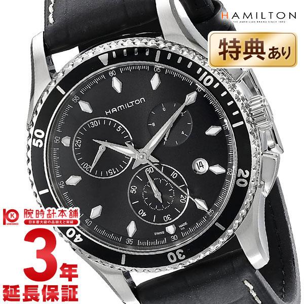 【ショッピングローン24回金利0%】ハミルトン ジャズマスター 腕時計 HAMILTON シービュー H37512731 [海外輸入品] メンズ 時計【あす楽】