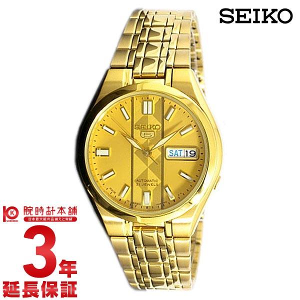 セイコー 逆輸入モデル SEIKO5 200m防水 機械式(自動巻き) SNKG36J1 [海外輸入品] メンズ 腕時計 時計