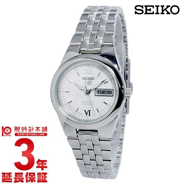 100 %品質保証 【最大2000円クーポン&店内最大ポイント56倍!26日まで】 セイコー5 逆輸入モデル SEIKO5 機械式(自動巻き) SYMG71J1 [海外輸入品] レディース 腕時計 時計, ぎんわ 5608e6d6