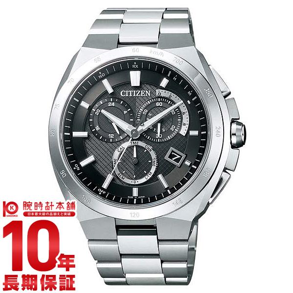 【5日は店内最大ポイント42倍!DEALも実施中!】 シチズン アテッサ ATTESA エコドライブ ソーラー電波 クロノグラフ ビジネス 人気 AT3010-55E [正規品] メンズ 腕時計 時計【24回金利0%】