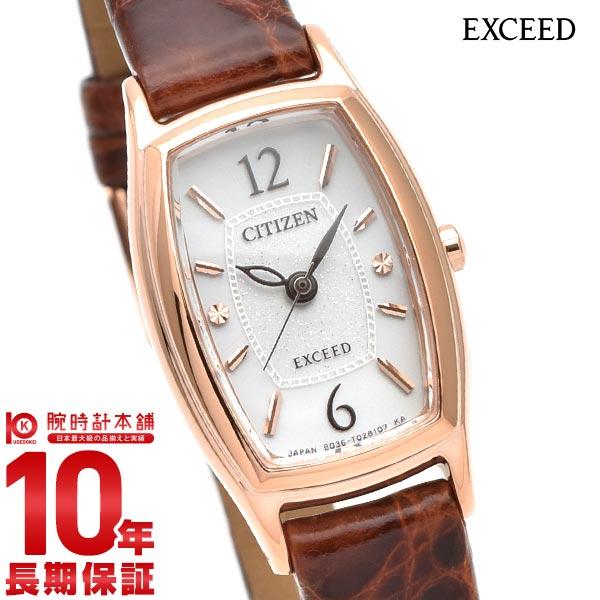 シチズン エクシード EXCEED ソーラー EX2002-03A [正規品] レディース 腕時計 時計【24回金利0%】【あす楽】