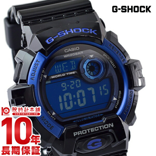 カシオ Gショック G-SHOCK 20気圧防水 G-8900A-1JF [正規品] メンズ 腕時計 時計(予約受付中)