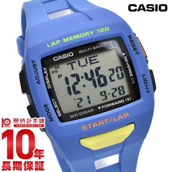 カシオ フィズ PHYS スポーツウォッチ ソーラー電波 STW-1000-2JF [正規品] メンズ&レディース 腕時計 時計(予約受付中)
