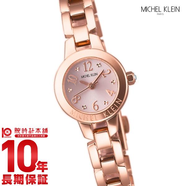 【店内最大37倍!28日23:59まで】ミッシェルクラン MICHELKLEIN 縁刻印ブレスタイプ ピンクダイヤル クオーツ AJCK022 [正規品] レディース 腕時計 時計