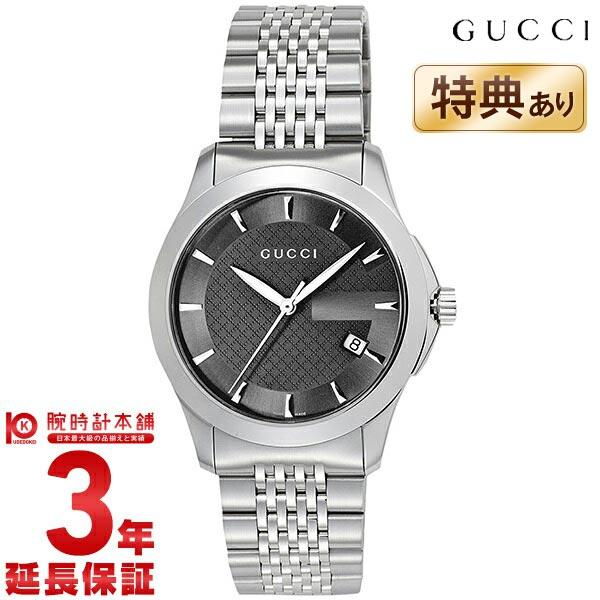 【店内最大37倍!28日23:59まで】【24回金利0%】【最安値挑戦中】グッチ 腕時計 GUCCI Gタイムレス YA126402 [海外輸入品] メンズ 腕時計 時計