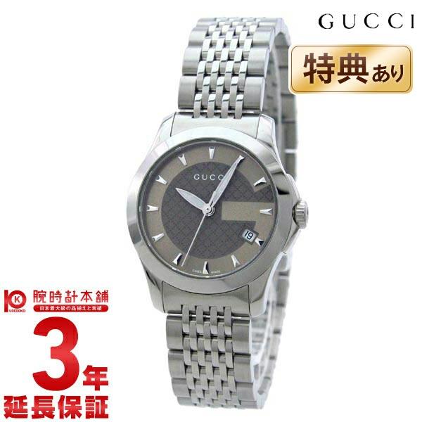 【24回金利0%】【最安値挑戦中】グッチ 腕時計 GUCCI Gタイムレス YA126503 [海外輸入品] レディース 腕時計 時計【あす楽】