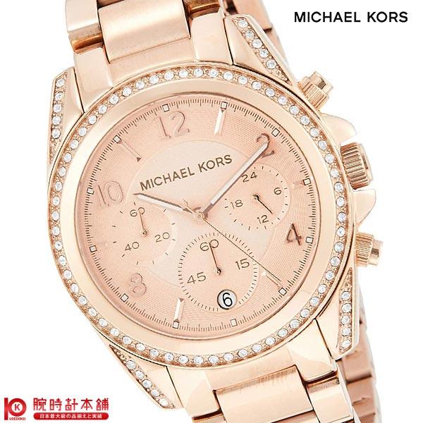 マイケルコース MICHAELKORS ブレア クロノグラフ クロノグラフ MK5263 [海外輸入品] レディース 腕時計 時計