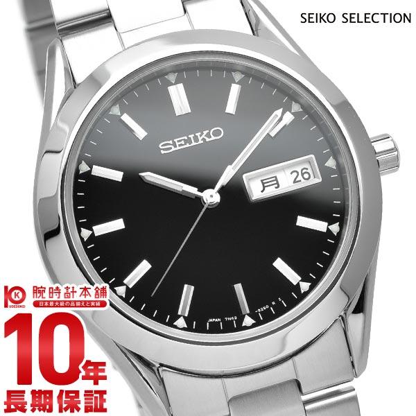 最大1200円割引クーポン対象店 セイコーセレクション SEIKOSELECTION SCDC085 [正規品] メンズ 腕時計 時計