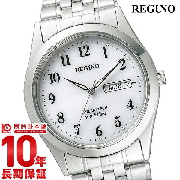 シチズン レグノ REGUNO ソーラー RS25-0051B [正規品] メンズ 腕時計 時計
