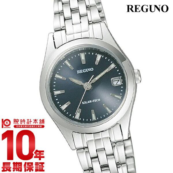 【店内最大37倍!28日23:59まで】シチズン レグノ REGUNO ソーラー RS26-0052A [正規品] レディース 腕時計 時計