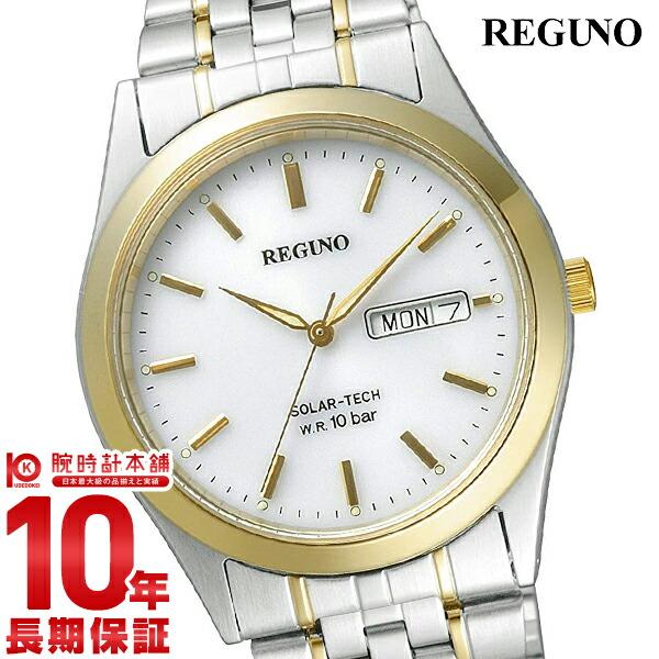 【店内ポイント最大43倍&最大2000円OFFクーポン!9日20時から】シチズン レグノ REGUNO ソーラー RS25-0053B [正規品] メンズ 腕時計 時計