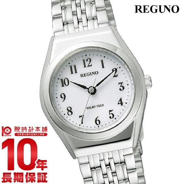 シチズン レグノ REGUNO ソーラー RS26-0043C [正規品] レディース 腕時計 時計