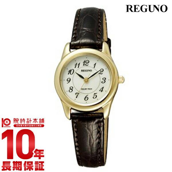 シチズン レグノ REGUNO ソーラー RL26-2081C [正規品] レディース 腕時計 時計