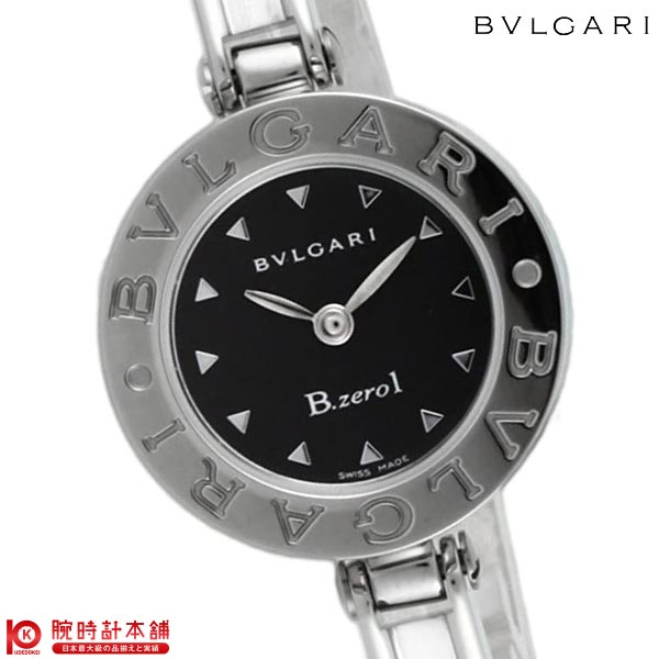 【ショッピングローン24回金利0%】ブルガリ ビーゼロワン BVLGARI バングルウォッチ Mサイズ ブラック BZ22BSS.M [海外輸入品] レディース 腕時計 時計