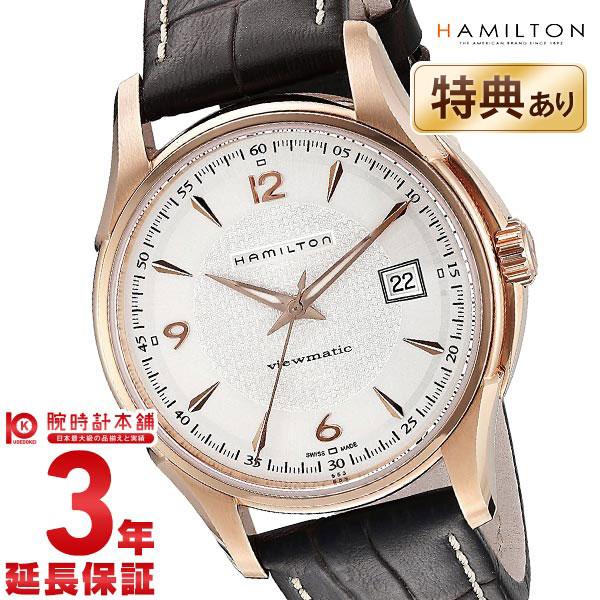 【店内最大37倍!28日23:59まで】【ショッピングローン24回金利0%】ハミルトン ジャズマスター 腕時計 HAMILTON ビューマチック H32645555 [海外輸入品] メンズ 時計
