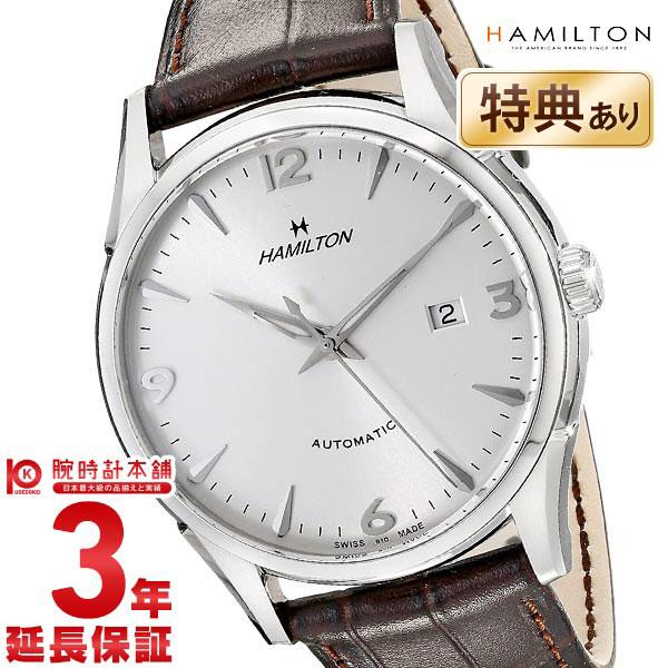 【ショッピングローン24回金利0%】ハミルトン ジャズマスター 腕時計 HAMILTON シノマティック H38715581 [海外輸入品] メンズ 時計