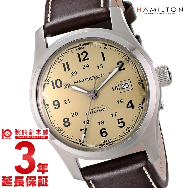 H70555523 men's field HAMILTON khaki Hamilton
