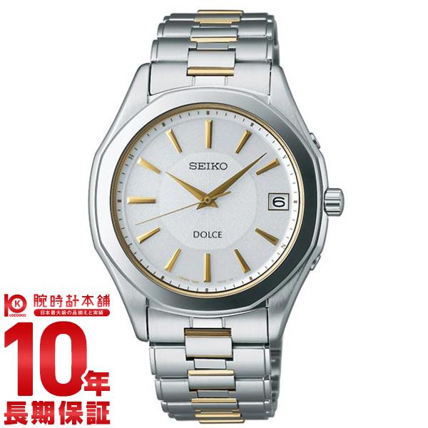 セイコー ドルチェ&エクセリーヌ DOLCE&EXCELINE ソーラー電波 SADZ099 [正規品] メンズ 腕時計 時計【24回金利0%】