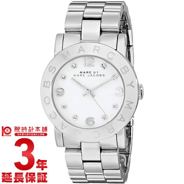 マークバイマークジェイコブス MARCBYMARCJACOBS エイミー MBM3054 [海外輸入品] レディース 腕時計 時計