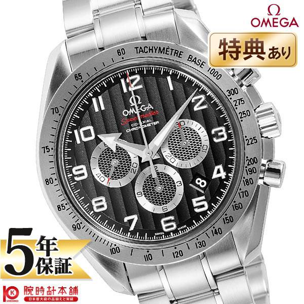 【ショッピングローン24回金利0%】オメガ スピードマスター OMEGA クロノグラフ 321.10.44.50.01.001 [海外輸入品] メンズ 腕時計 時計