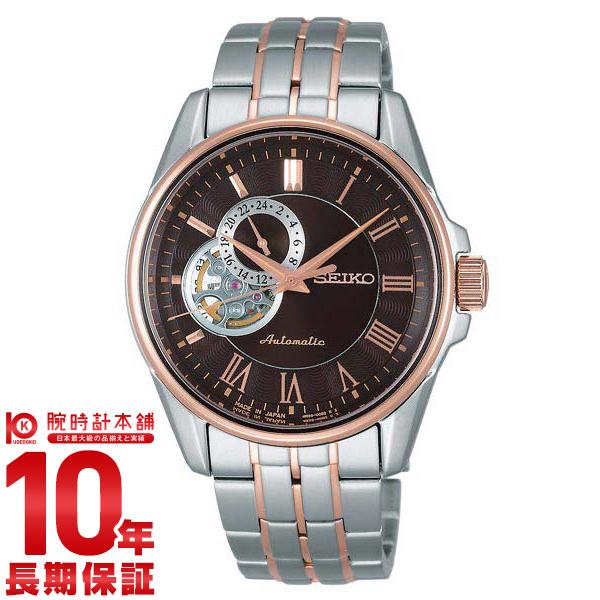 セイコー プレザージュ PRESAGE 10気圧防水 機械式(自動巻き) SARY024 [正規品] メンズ 腕時計 時計【24回金利0%】
