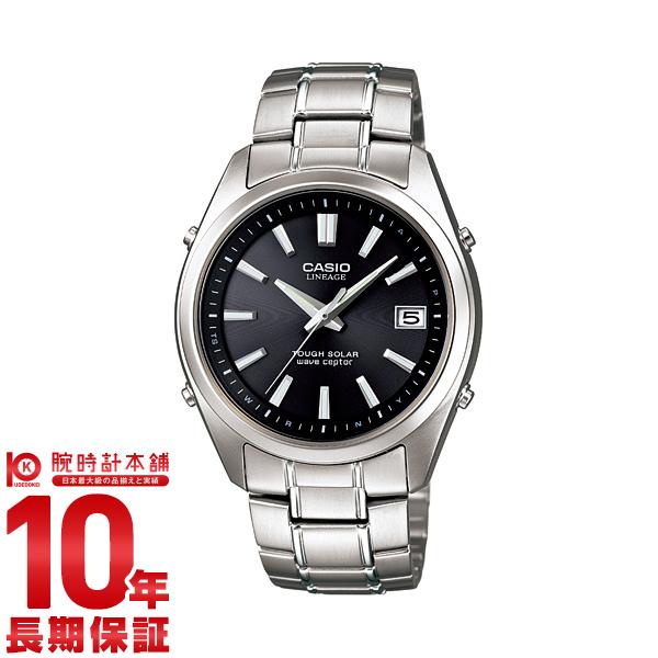 カシオ リニエージ LINEAGE ソーラー電波 LIW-130TDJ-1AJF [正規品] メンズ 腕時計 時計