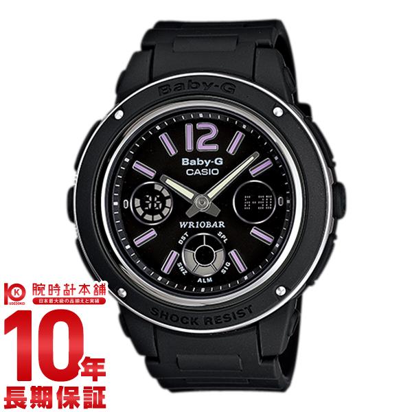 カシオ ベビーG BABY-G ベビーG BGA-150-1BJF [正規品] レディース 腕時計 時計(予約受付中)
