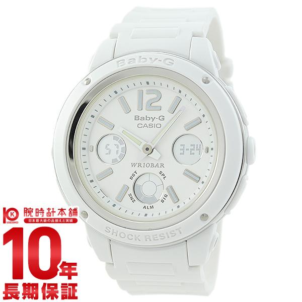 カシオ ベビーG BABY-G BGA-150-7BJF [正規品] レディース 腕時計 時計(予約受付中)