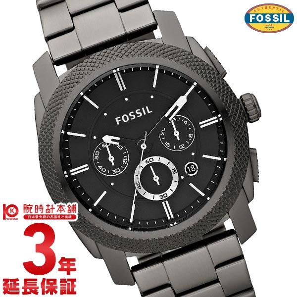 【最安値挑戦中】フォッシル 腕時計 FOSSIL クロノグラフ FS4662 [海外輸入品] メンズ 腕時計 時計