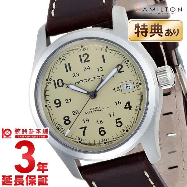 【ショッピングローン24回金利0%】ハミルトン カーキ 腕時計 HAMILTON H70455523 [海外輸入品] メンズ 時計