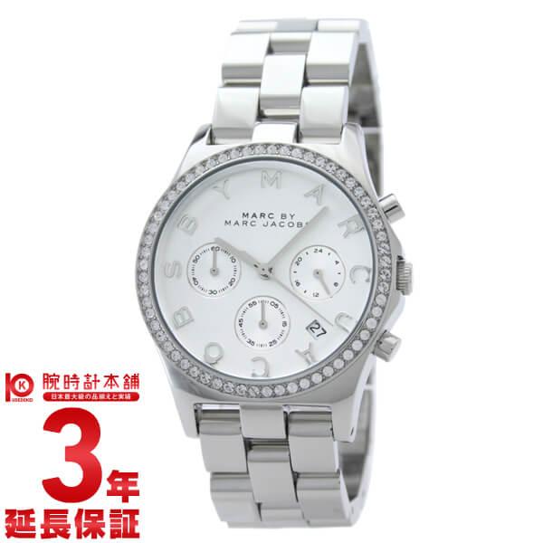 标记经由标记雅各布MARCBYMARCJACOBS亨利MBM3104[海外进口商品]女士手表钟表