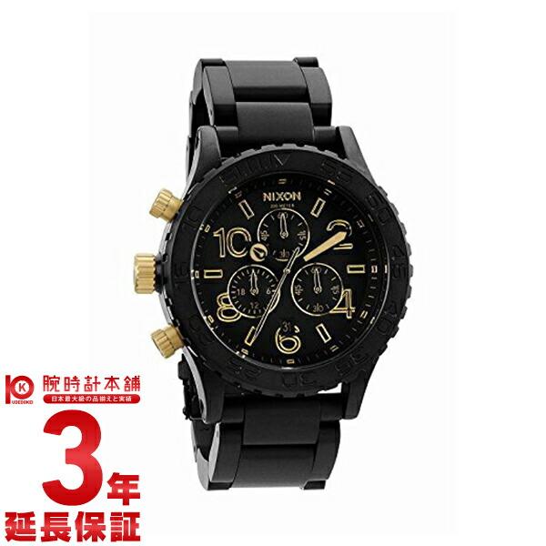 最大1200円割引クーポン対象店 ニクソン NIXON THE42-20 クロノグラフ A0371041 [海外輸入品] メンズ&レディース 腕時計 時計【24回金利0%】