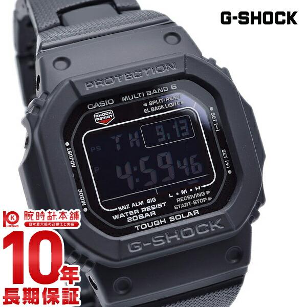【店内ポイント最大37倍!30日23:59まで】カシオ Gショック G-SHOCK ソーラー電波 GW-M5610BC-1JF [正規品] メンズ 腕時計 時計 就職祝い 男性 プレゼント【あす楽】