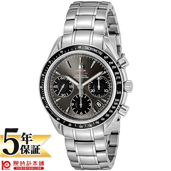 kapoor watches speedmaster speed proddetail rs piece red omega master watch men dial
