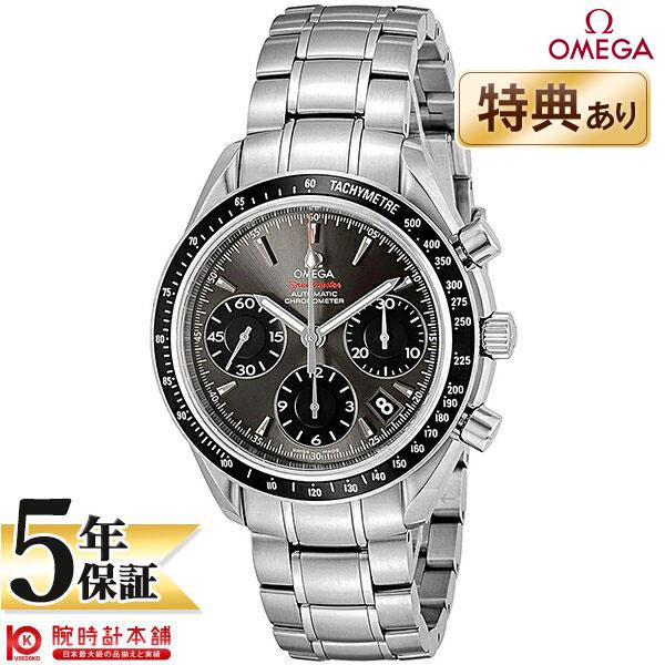 【ショッピングローン24回金利0%】オメガ スピードマスター OMEGA デイト クロノグラフ オートマチック 323.30.40.40.06.001 [海外輸入品] メンズ 腕時計 時計 父の日 プレゼント ギフト