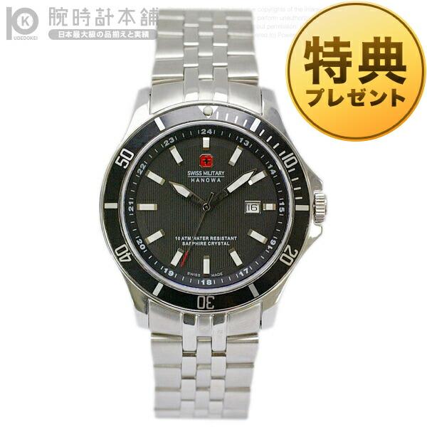 【1500円割引クーポン】スイスミリタリー SWISSMILITARY フラッグシップ スイス製クオーツ ML-318 [正規品] メンズ 腕時計 時計【あす楽】