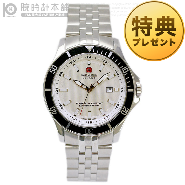 【ポイント最大34倍!9日20時より】【2000円割引クーポン】スイスミリタリー SWISSMILITARY フラッグシップ ホワイト スイス製クオーツ ML-319 [正規品] メンズ 腕時計 時計