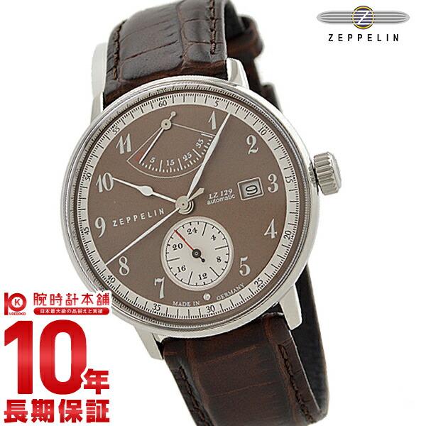 【24回金利0%】ツェッペリン ZEPPELIN ヒンデンブルク 7060-5 [正規品] メンズ 腕時計 時計 【dl】brand deal15【あす楽】